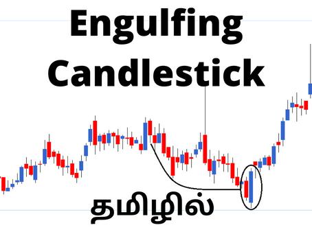 Bullish Bearish Engulfing Pattern