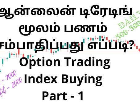 How to Make Money Online by Trading?