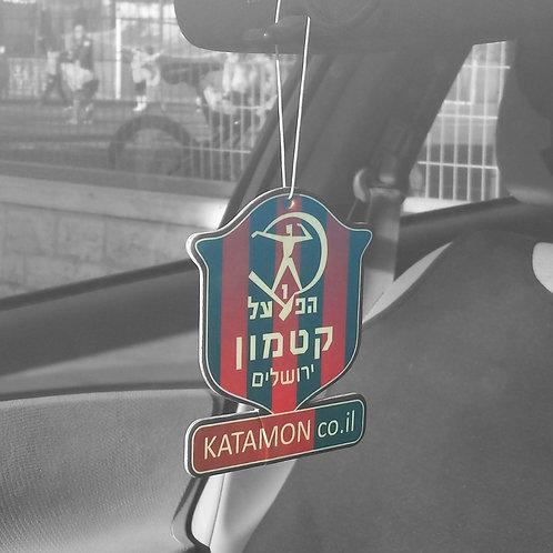 Katamon Car Freshner   עץ ריח קטמון