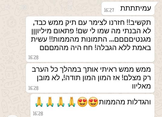 WhatsApp Image 2019-07-22 at 17.26.00 (1