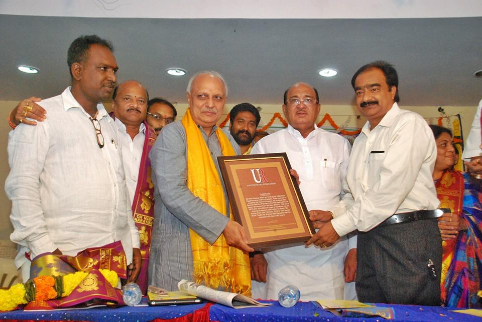 Chairman of Andhra Pradesh Brahmin Corpo