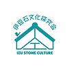 IZU_STONE_02_2.png