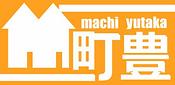 静岡の解体工事は町豊にお任せください