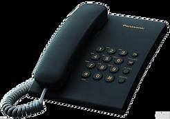 Тарифы на телефонию
