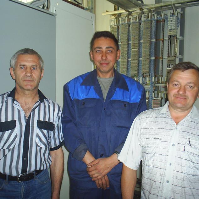 АТС, сотрудники 2007г.