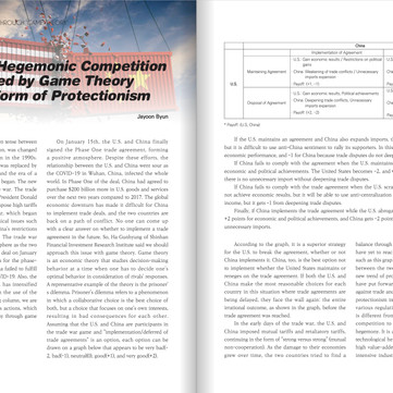 U.S.-China Hegemonic Competition analyzed by Game Theory: A New Form of Protectionism