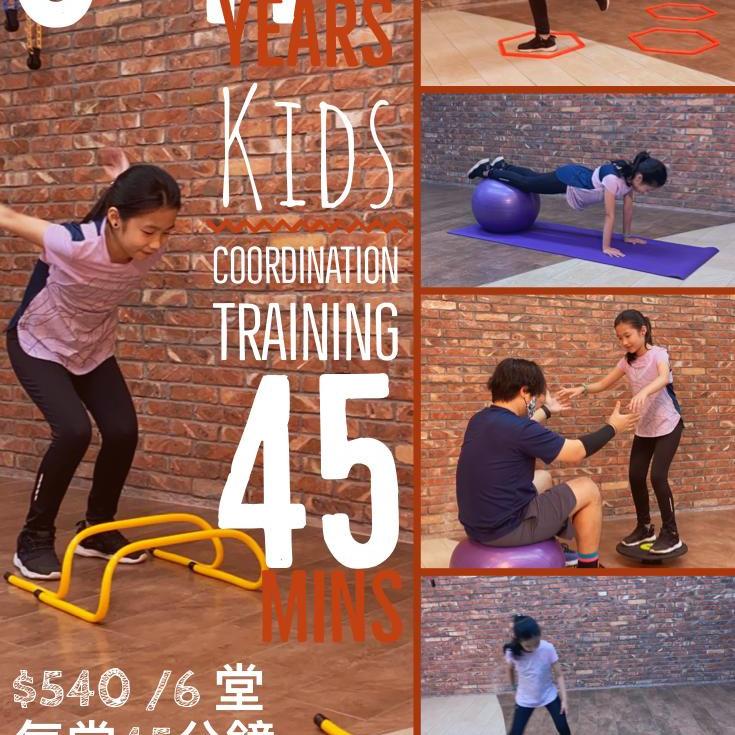 單對單兒童協調訓練