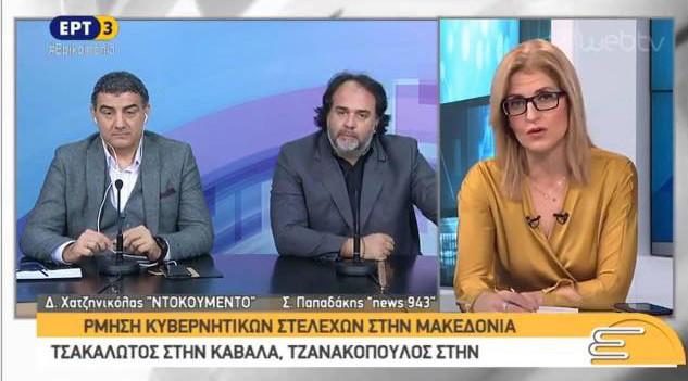 Spyros Papadakis