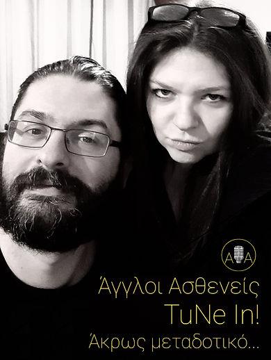 AGGLOI ASTHENEIS-Show Poster.jpg