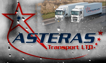 PLP LOGO ASTERAS WITH TRACKS.png