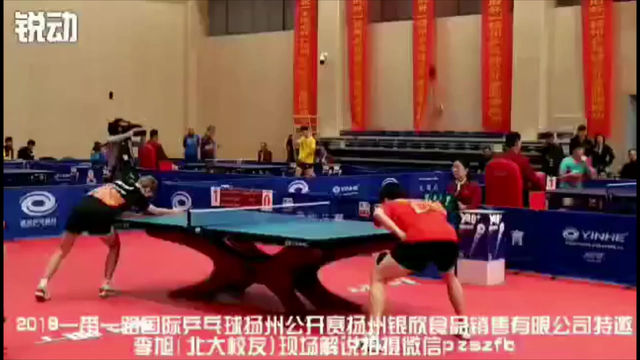 Kurze Zusammenfassung eines chinesischen Livestreams :)