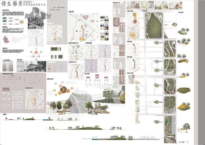 A06-情生藝景-草悟道綠廊發聲計畫-大圖 _工作區域 1.jpg