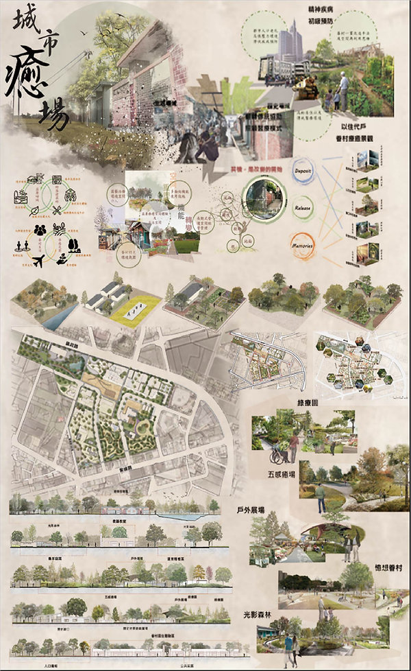 D04-城市癒場- 作品大圖.jpg