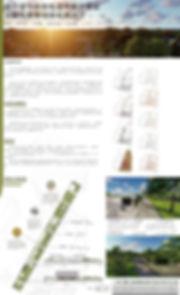 C01-台中港中泊渠底港埠服務專區景觀低衝擊開發規劃設計-設計內容1.jpg