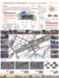A04中壢車站周邊公共空間改善計畫大圖.jpg