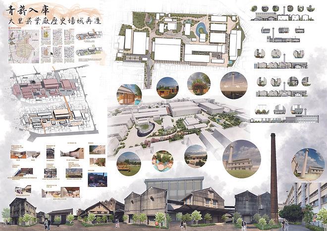 A05 青菸入庫-大里菸葉廠歷史場域再造–作品大圖 .jpg