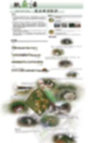 C03 紙森活園區規劃設計-作品大圖.jpg