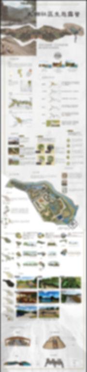 D06 九棚社區生態露營-大圖.jpg