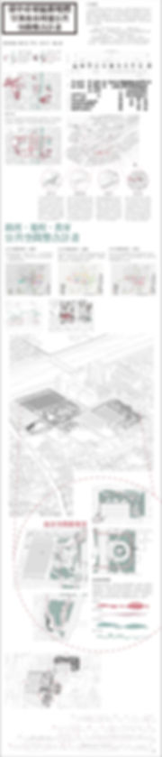 尺寸_工作區域 1.jpg