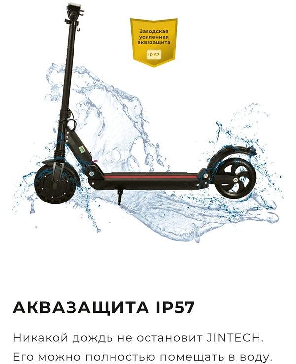 IMG-20200607-WA0012.jpg