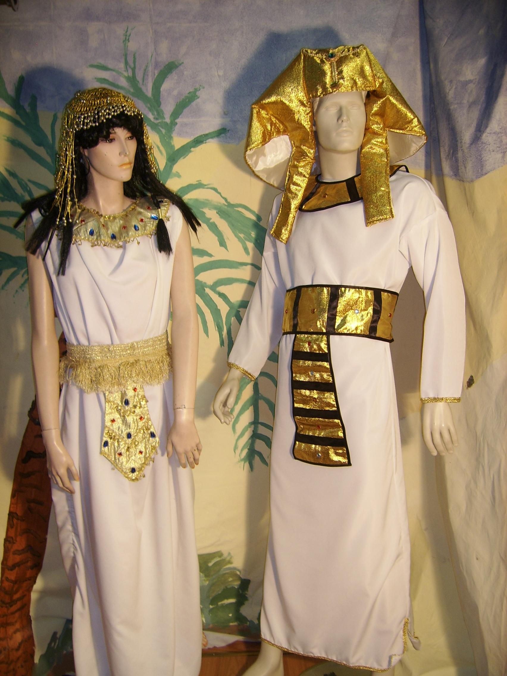 Cléo et Akhenaton