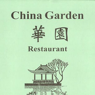 china garden.JPG