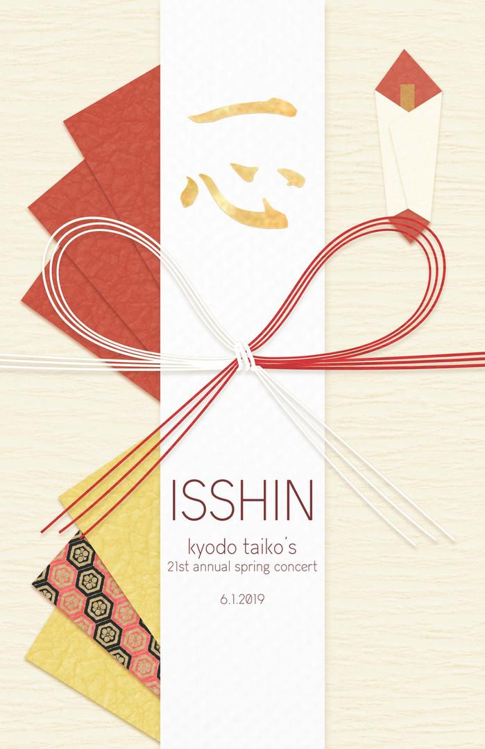 isshin
