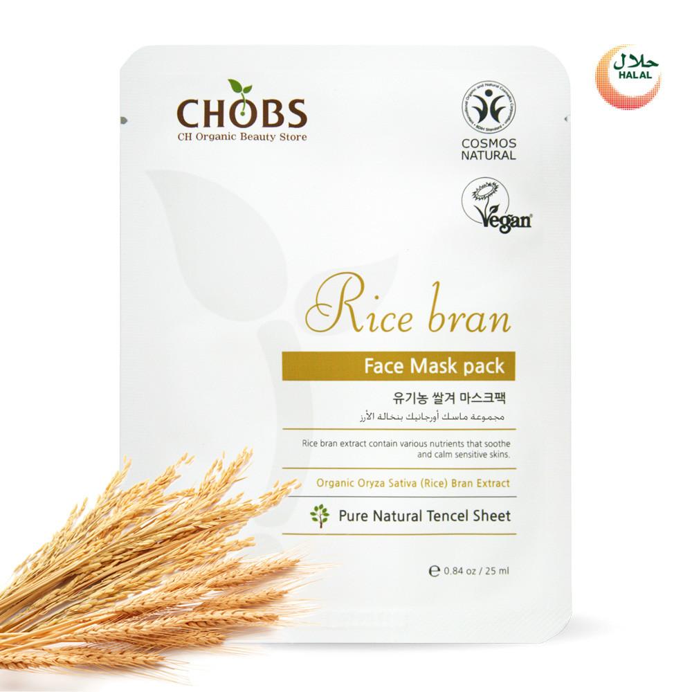 유기농 쌀겨 마스크팩