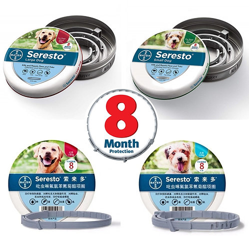 2021 Retractable Deworming Dog Cat Collar