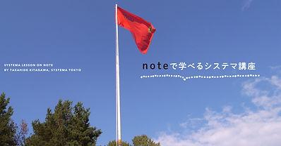 note???????? テマ講座バナー.jpg