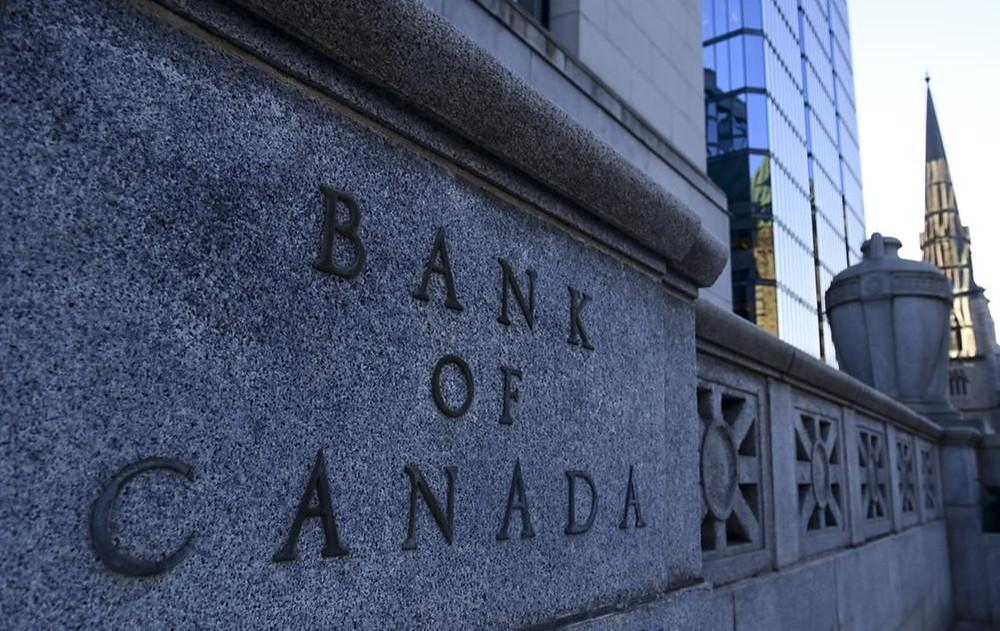 El Banco de Canadá en Ottawa el martes 15 de diciembre de 2020.