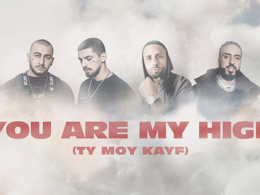 "Nicky Jam lanza remix de ""You are my high"" en español"