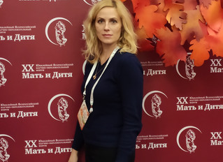 25–27 сентября 2019 года в Москве прошел XX Юбилейный Всероссийский научно-образовательный форум «Ма