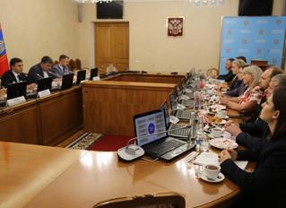 Общественность предложила Правительству региона модель взаимодействия в защиту интересов детей - инв