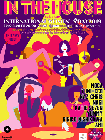 IN THE HOUSE|INTERNATIONAL WOMEN'S DAY 2019