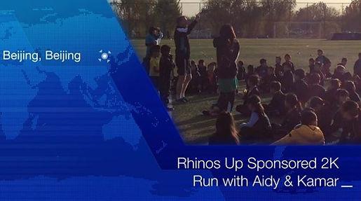 Adrian 2k sponsored run