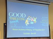 Good Enough Parenting Workshop Screen