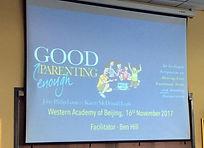 Good Enough Parenting Workshop Screen