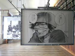 2005 Uaaaaa Manga!!!