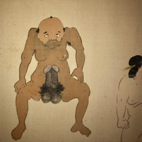 Shunga – Spaß muss sein!