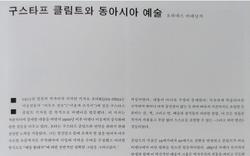 korea#2.png