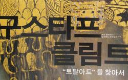 korea#1.png