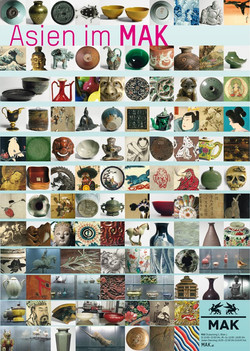 2012 Masterpieces