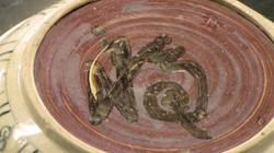 2011 GOM SU Keramik aus Vietnam