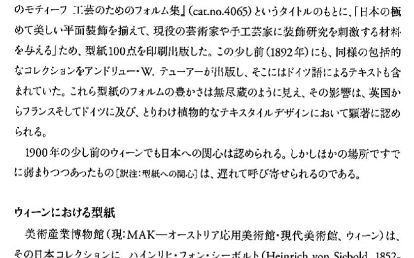 tokyo#2.jpg