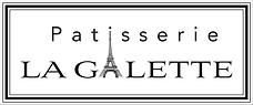 La galette logo.png