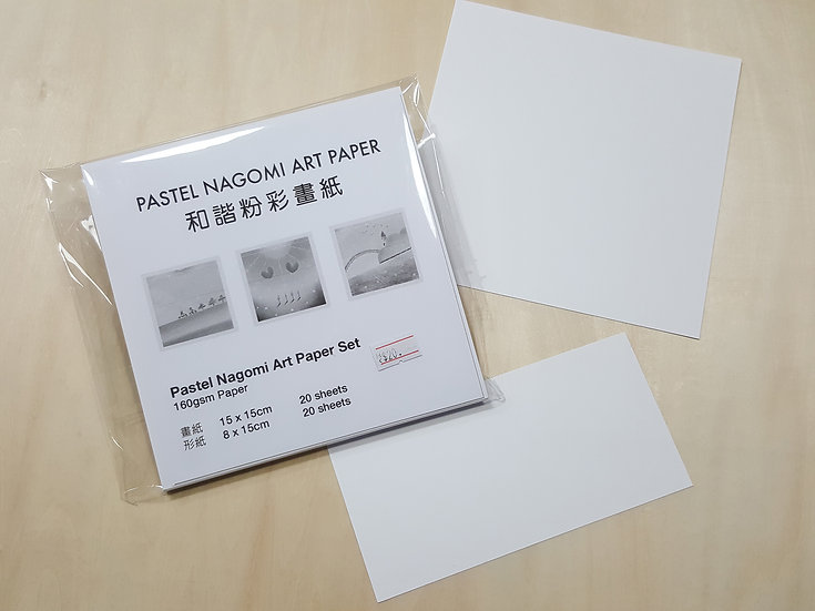 Pastel Nagomi Art Paper