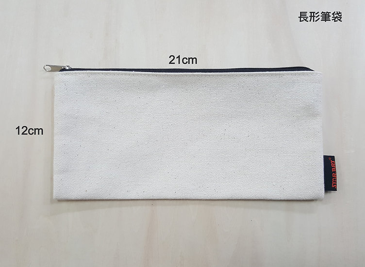 Canvas Bag 繪畫布袋