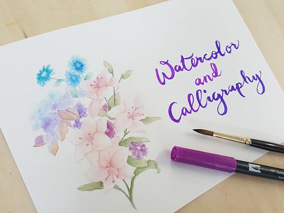 花之戀《水彩繪畫工作坊》 Watercolor Painting & Brush Calligraphy
