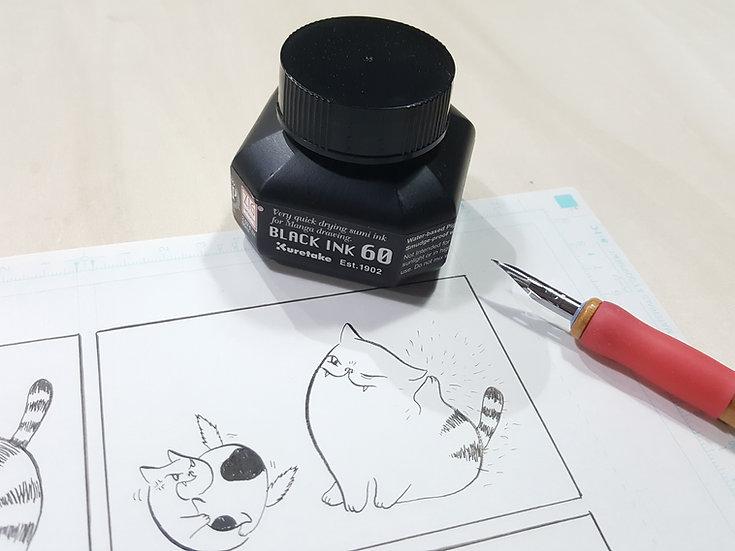ZIG漫畫專用黑墨液